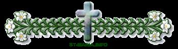 فواصل للمواضيع الروحية المسيحية باسم