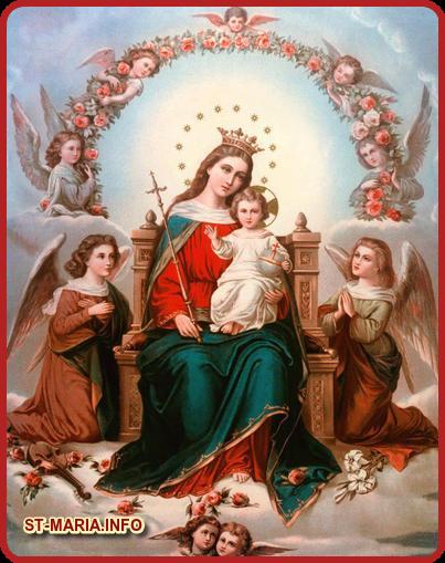 فضائل فى حياة العذراء مريم