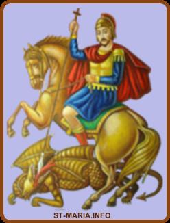 الشهيد مار بقطر ابن رومانوس. سيرته العطرة كاملة وحصرية..