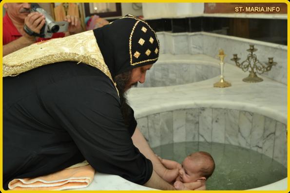 المعمودية المسيحة قديما وحديثا وفائدتهـــا