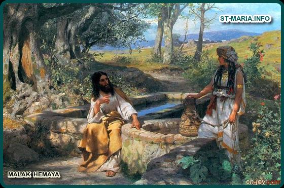 الأحد الرابع من الصوم الكبير المقدس أحد السامريه ( يوحنا 4 : 1 - 42 )