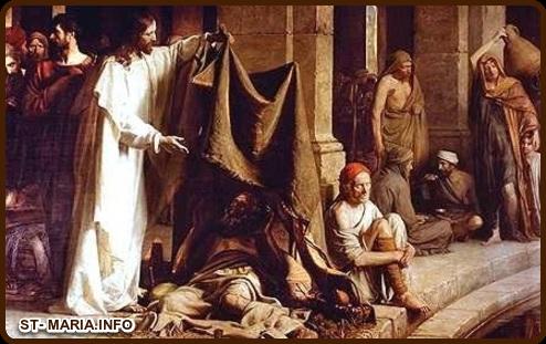 الأحد الخامس من الصوم الكبير أحد المخلع ( أحد المفلوج ) حصريا للشماس ملاك حمايه جرجس