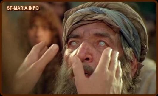 الأحد السادس من الصوم الكبير.أحد المولود أعمى أو أحد التناصير.حصريا للشماس ملاك حمايه